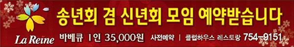 송년회 겸 신년회 모임 받습니다.